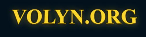 Виявляється адресу для сайту можна отримати абсолютно безкоштовно. Звісно, якщо знати де саме. І в даній статті ми надамо вам інформацію про кілька можливих варіантів зареєструвати адресу веб-сайту, або домен, безкоштовно у Волинських доменних зонах.